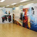 Free Standing Fabric Display 2400x2400
